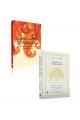 Kit 2 Livros - Do Púlpito à Vida Cristã Reformada